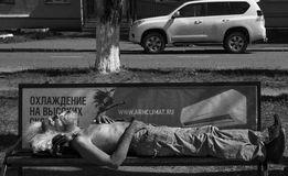 Homeless in Arkhangelsk royalty free stock photography