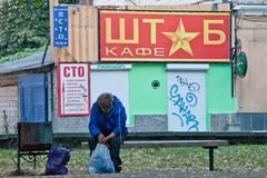 Homeless people Royalty Free Stock Photos