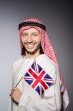 Homem árabe Fotos de Stock