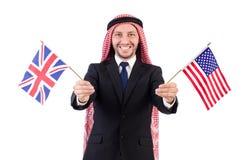 Homem árabe Foto de Stock