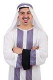 Homem árabe engraçado isolado Imagem de Stock Royalty Free