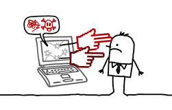 Homem & cyberbullying Imagens de Stock Royalty Free