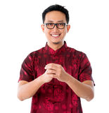 Homem chinês Foto de Stock Royalty Free