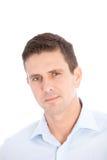 Homem considerável com um olhar penetrante de pesquisa Imagem de Stock Royalty Free