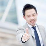 Homem de negócio asiático imagem de stock royalty free