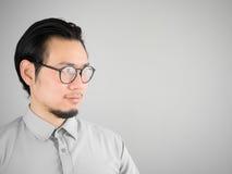 Homem de negócio de Confidense Imagem de Stock