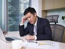Homem de negócios asiático foto de stock