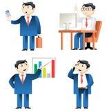 Homem de negócios do vetor ilustração do vetor