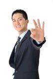 Homem de negócios novo de sorriso Foto de Stock Royalty Free