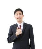 Homem de negócios asiático Imagem de Stock