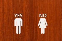 Homem de papel com texto e mulher do YES sem Imagem de Stock Royalty Free