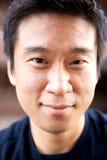 Homem do Asian de Interestng Imagem de Stock Royalty Free