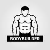 Homem do músculo do halterofilista Fotografia de Stock
