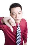 Homem no vestuário do negócio Imagens de Stock