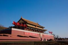 Homens de Tian'an Foto de Stock
