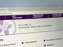 Homepage de Hong Kong Monetary Authority HKMA foto de stock