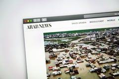 Homepage de la página web del Arab News Ciérrese para arriba de logotipo del Arab News fotografía de archivo libre de regalías