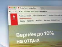 Homepage della Banca JSC dell'alfa immagine stock
