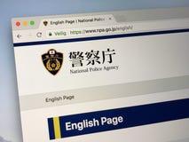 Homepage Japońska polici narodowa agencja - NPA zdjęcia royalty free