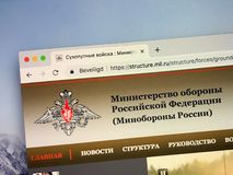 Homepage of The Ministry of defence of the Russian Federation. Amsterdam, Netherlands - October 5, 2018: Official Russian homepage of The Ministry of defence of stock photos