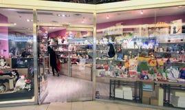 Homer shop in hong kong Royalty Free Stock Images