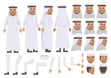 Homme arabe illustration libre de droits