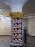 Homme d'affaires dans une station de métro de Mosocw Photographie stock