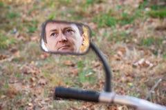 Homme dans le miroir Image libre de droits