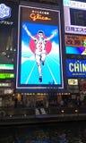 Homme de Glico, panneau d'affichage léger dans la rue d'achats de Dotonbori, Osaka, Japon Photo stock