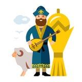 Homme de Kazakh de vecteur vêtx historique kazakhstan Illustration colorée de bande dessinée de style plat Image libre de droits