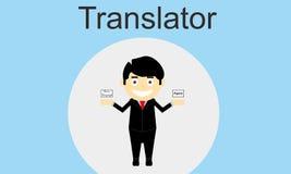 Homme de traducteur de bande dessinée Photo stock