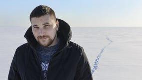 Homme en Sibérie Beau paysage Image libre de droits