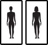 Homme et femme Photos libres de droits