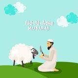 Homme islamique avec le couteau et les moutons pour Eid al-Adha Image stock