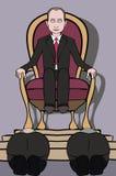 Homme sur le trône et les personnes cintrant à lui Images stock