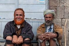 Hommes au Yémen Images libres de droits