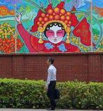 Hommes d'affaires sur la rue de l'Asie Photos stock