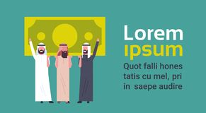 Hommes de Team Of Successful Arab Business tenant le succès de billet de banque du dollar et le concept financiers de travail d'é illustration de vecteur
