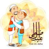 Hommes musulmans et calligraphie arabe pour l'Eid-UL-Adha illustration stock