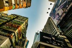 Hon Kong Lizenzfreie Stockfotos