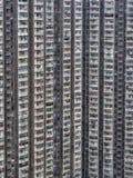 Hon Kong Stockfotografie