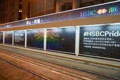 Hon Kong Photographie stock libre de droits