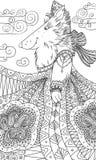 Hon-varg i sundress Stock Illustrationer