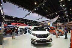 Honda Royalty Free Stock Images