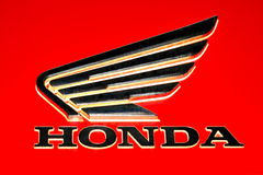 Honda brand. View of the Honda brand logo and title in the night Royalty Free Stock Photography