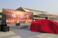 Honda crosstour car listing ceremony. In amoy city, china, 2014-4-20 Royalty Free Stock Photos