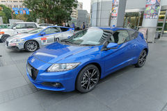Honda CR-Z showcase in front of Honda Office Royalty Free Stock Image