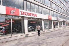 Honda dealership Stock Photo