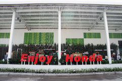 Honda Pavilion, BOI Fair 2011 Thailand Stock Image