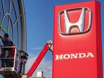 Honda renovering royaltyfri bild